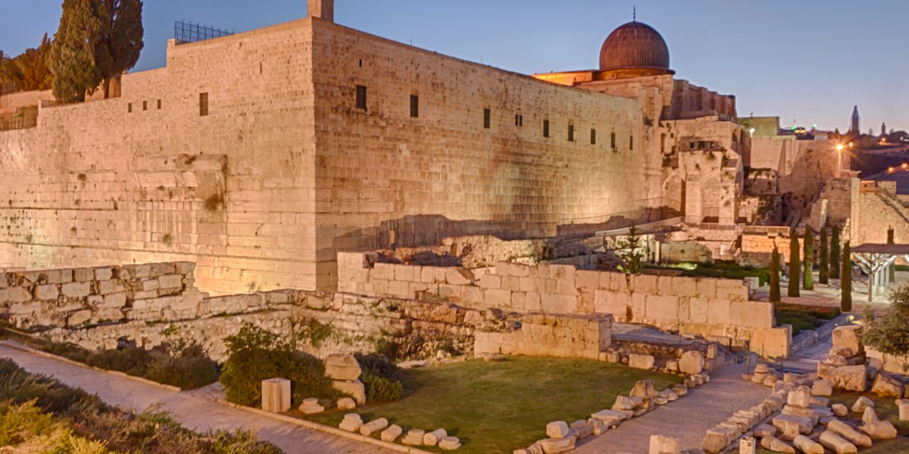 Archaeological Excavations next tto the Western Wall in the OLd City of Jerusalem